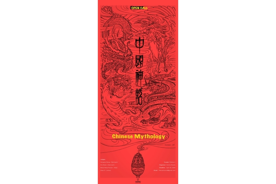 OPEN CALL - Chinese Mythology